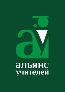логотип на сайт